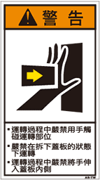 ZH-102A-M    挟まれ(90×50)