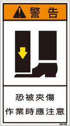 ZH-105-M    挟まれ(90×50)