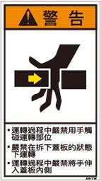 ZH-107-M    挟まれ(90×50)