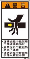 ZH-107-S    挟まれ(61×31)