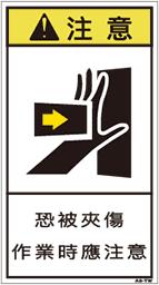ZH-111A-M    挟まれ(90×50)