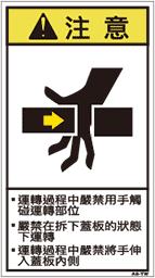 ZH-117-M    挟まれ(90×50)