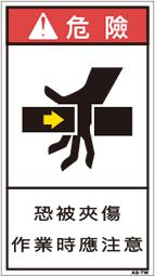 ZH-124-M    挟まれ(90×50)