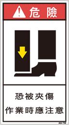 ZH-125-M    挟まれ(90×50)