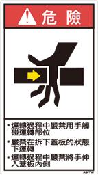 ZH-127-M    挟まれ(90×50)