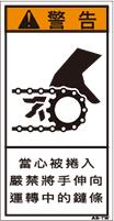 ZH-2011-S   巻込まれ(61×31)