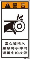ZH-203-S    巻込まれ(61×31)