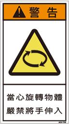 ZH-207-M   巻込まれ(90×50)
