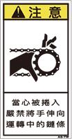 ZH-211-S    巻込まれ(61×31)