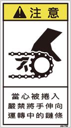 ZH-2111-M   巻込まれ(90×50)