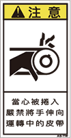 ZH-213-S    巻込まれ(61×31)