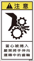 ZH-215-M   巻込まれ(90×50)