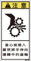 ZH-215-S    巻込まれ(61×31)