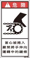 ZH-2211-S   巻込まれ(61×31)