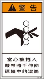 ZH-303-M   巻込まれ(90×50)