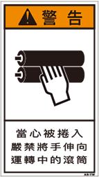 ZH-305-M   巻込まれ(90×50)
