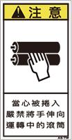 ZH-315-S    巻込まれ(61×31)