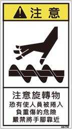 ZH-317-M   巻込まれ(90×50)