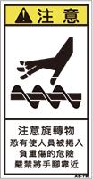 ZH-317-S    巻込まれ(61×31)