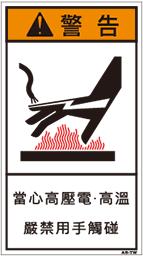 ZH-405-M   高温(90×50)