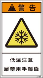 ZH-407-M   高温(90×50)