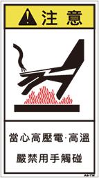 ZH-415-M   高温(90×50)