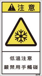 ZH-417-M   高温(90×50)