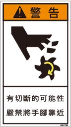 ZH-501-M     切断(90×50)