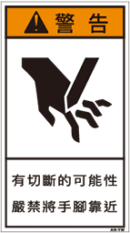 ZH-502-M     切断(90×50)