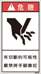 ZH-522-M     切断(90×50)
