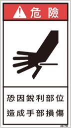 ZH-524-M     切断(90×50)