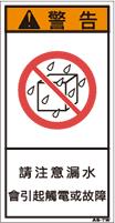 ZH-605-S      禁止(61×31)