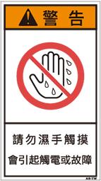 ZH-606-M      禁止(90×50)