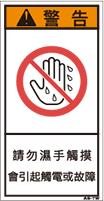 ZH-606-S      禁止(61×31)