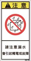 ZH-615-S      禁止(61×31)
