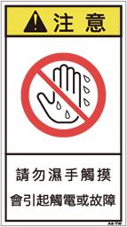 ZH-616-M      禁止(90×50)