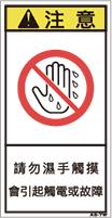 ZH-616-S      禁止(61×31)