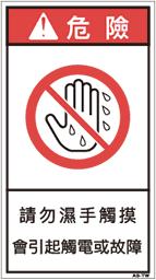ZH-626-M      禁止(90×50)