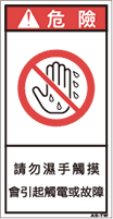 ZH-626-S      禁止(61×31)