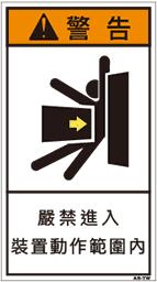 ZH-802-M      その他(90×50)