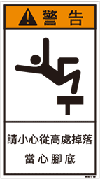 ZH-806-M      その他(90×50)