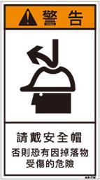 ZH-808-M      その他(90×50)