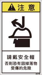 ZH-818-M      その他(90×50)