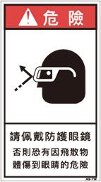 ZH-824-M      その他(90×50)