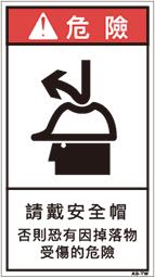 ZH-828-M      その他(90×50)