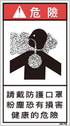 ZH-829-M      その他(90×50)