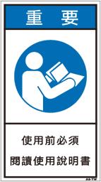 ZH-934-M      その他(90×50)