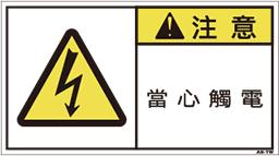 ZW-067-M    電気(90×50)