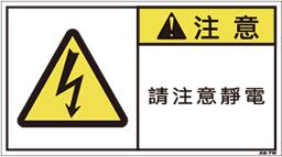ZW-068-M    電気(90×50)