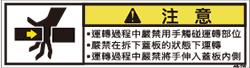 ZW-167-SS     挟まれ(70×19)